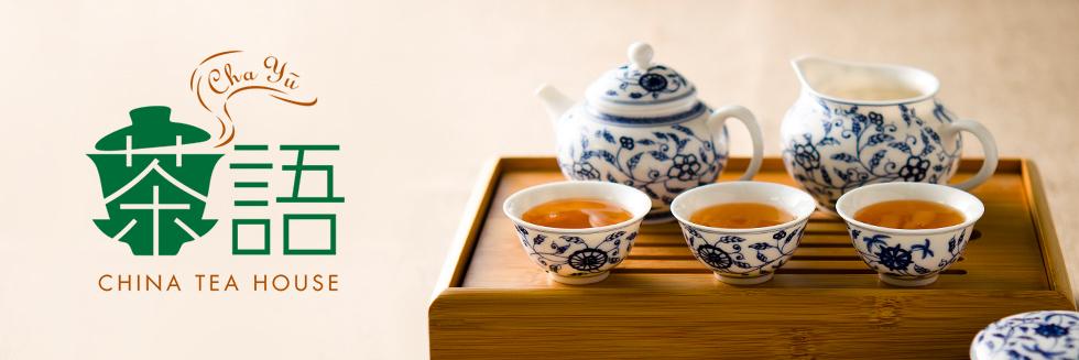 茶語(Cha Yu)