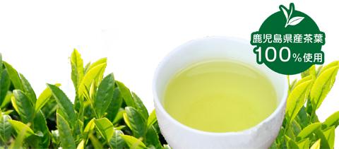 べにふうき(鹿児島県産茶葉100%使用)